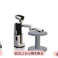 Robotápoló segít otthon a japán betegeknek