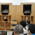 Ilyen a triódás találkozó Japánban