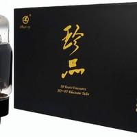 A kínai hifi csúcsa - Shuguang elektroncsövek 1. rész