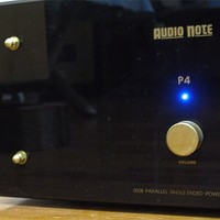 A hegy lelke – Audio Note P4