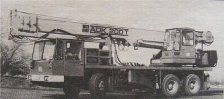 ADK 200T