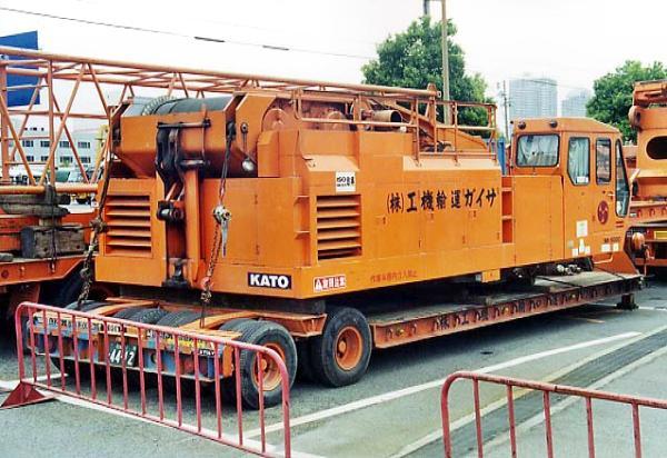 KATO NK-5000
