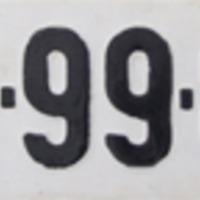 Kétbetű-négyszám: rendszámok 1958 és 1990 között
