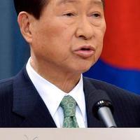 Kim De-dzsung elnök (1925-2009) autogramja