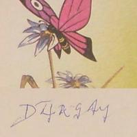 Dargay Attila (1927-2009)