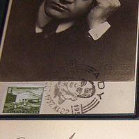 90 éve hunyt el Ady Endre (1877-1919)