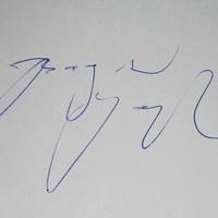 A Bogányi zongora bemutatója - autogramokkal