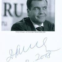 Oroszország politikusai (1. rész): Dmitrij Medvegyev