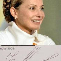 Julia Timosenko autogramja