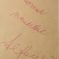 Alfonzó (1912-1987) és Markos György aláírásai