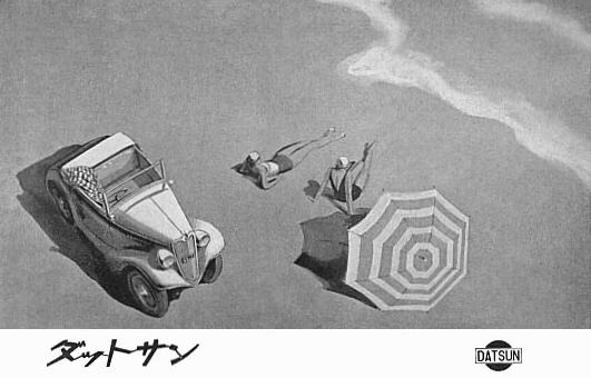 Datsun Roadster_35.jpg