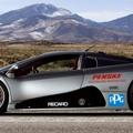 Eladó a világ leggyorsabb autója