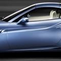 Friss: Ferrari California csukott tetővel