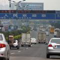Kína: ahol minden szabály csak javaslat