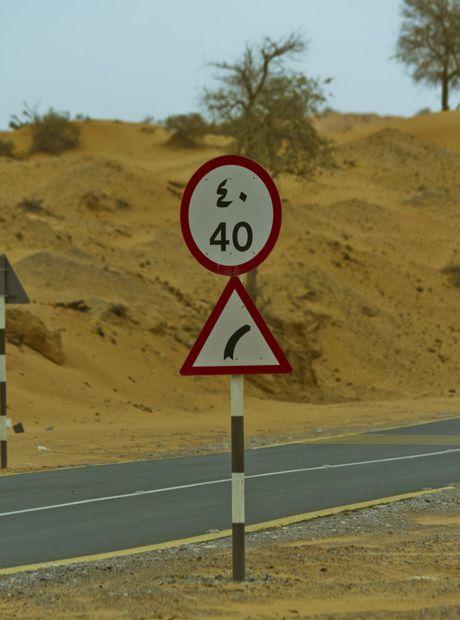 Autópályán: általánosságban nincs sebességkorlátozás, az ajánlott.
