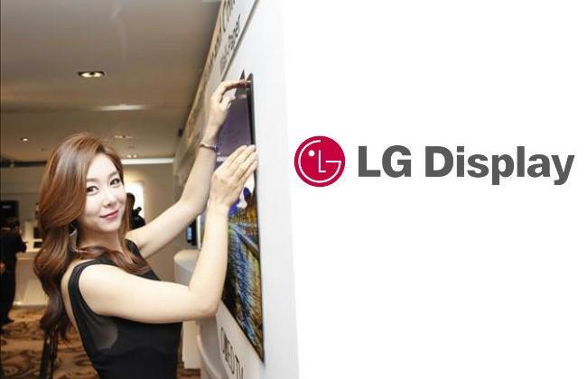 2015-05-20-34-lg-display-650x420.jpg