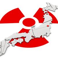 """Az új japán jelszó: """"Vissza az atomhoz!"""""""