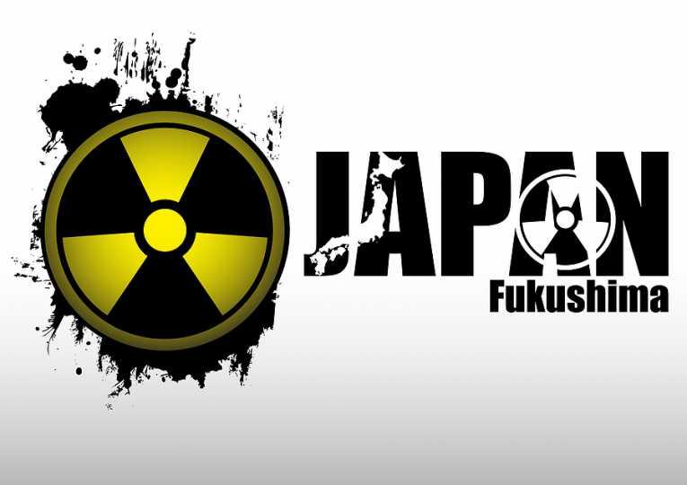 Atomkörkép
