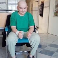 Szüleinek kér segítséget a daganatos betegséggel küzdő fiú