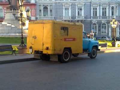 Társkereső odessa Ukrajna