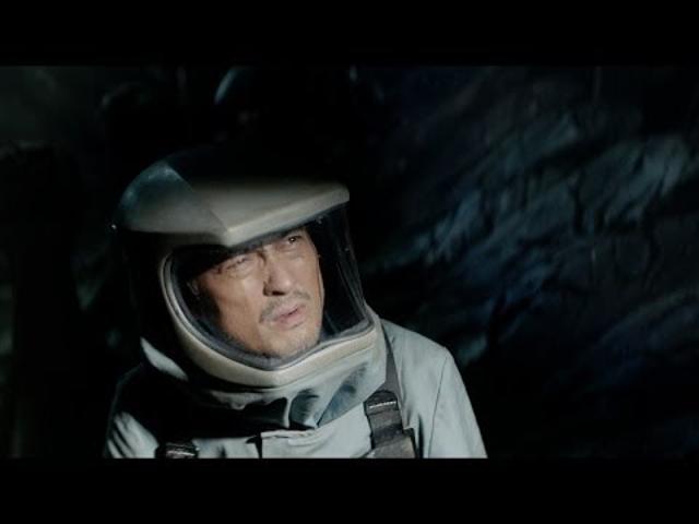 Godzilla: új előzetes
