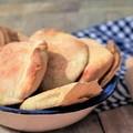 Friss és ízletes házi pita