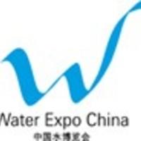 Water Expo China 2010
