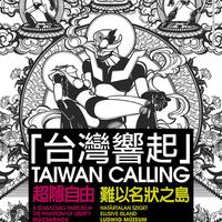 Taiwan Calling