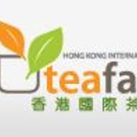Hongkongi Nemzetközi Teavásár