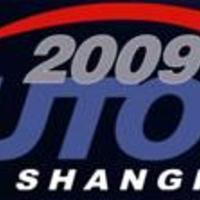 Auto Shanghai 2009.