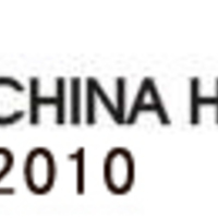 China Hi-Tech Fair - Budapest, 2010