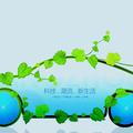 7. Kantoni Nemzetközi Autókiállítás