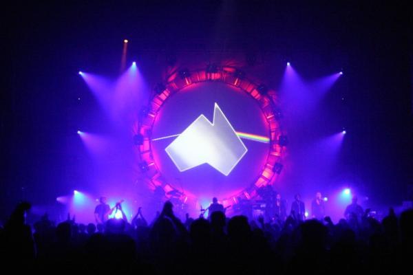 Pink Floyd-illúzió az Arénában