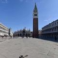 """""""A lakosság döntő többsége, legalábbis Milánóban, bezárkózott a saját lakásába"""""""