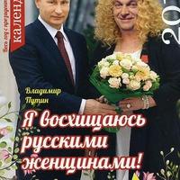Nem véletlen, hogy egyszerre fogadták be Gruevszkit és jelentették be Paks2 csúszását