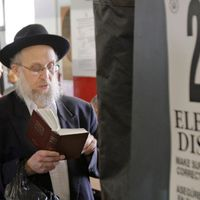 Senki sem ismeri az Orben mellett kiálló zsidó szervezetet
