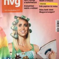 A betiltott HVG címlapok sora
