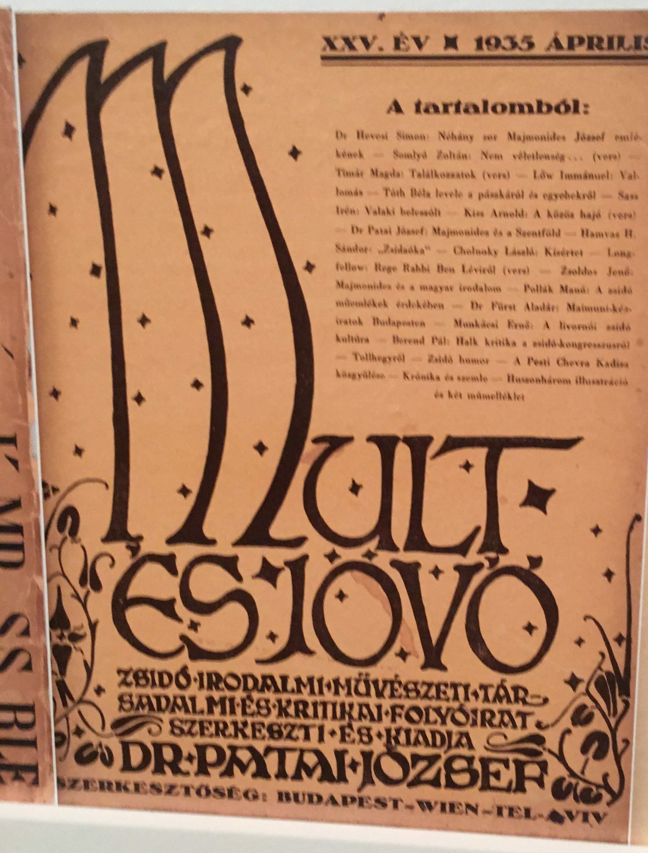 mult_es_jovo_cover.JPG