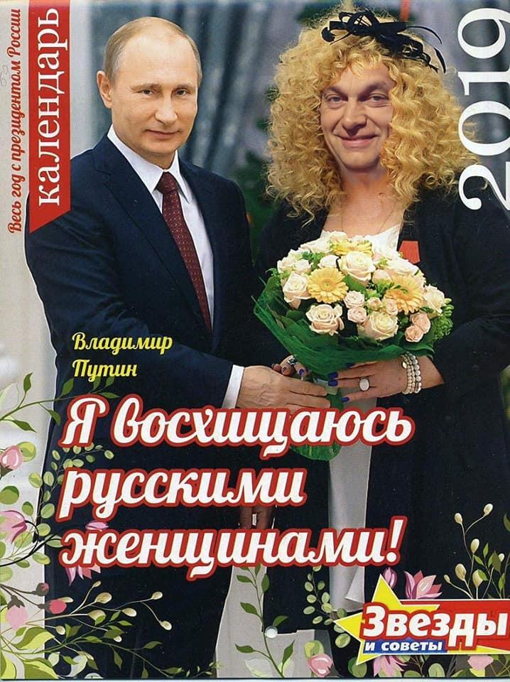 putyin_es_orban.jpg