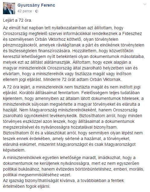 gyurcsany_ferenc_ultimatum.jpg