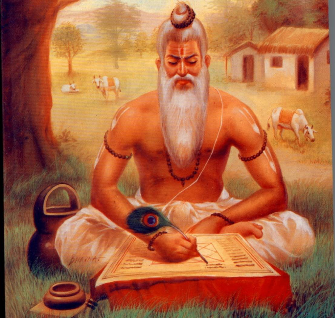 manusmriti-the-laws-of-manu.jpg