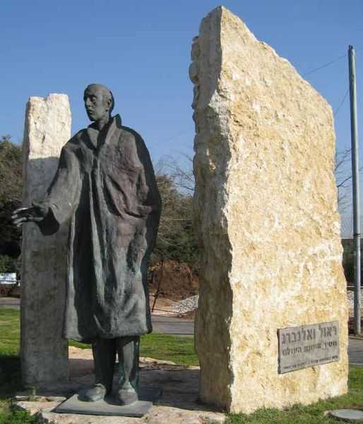 514px-Raoul_Wallenberg_Tel_Aviv.jpg