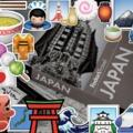 Emoji vadászat Japánban