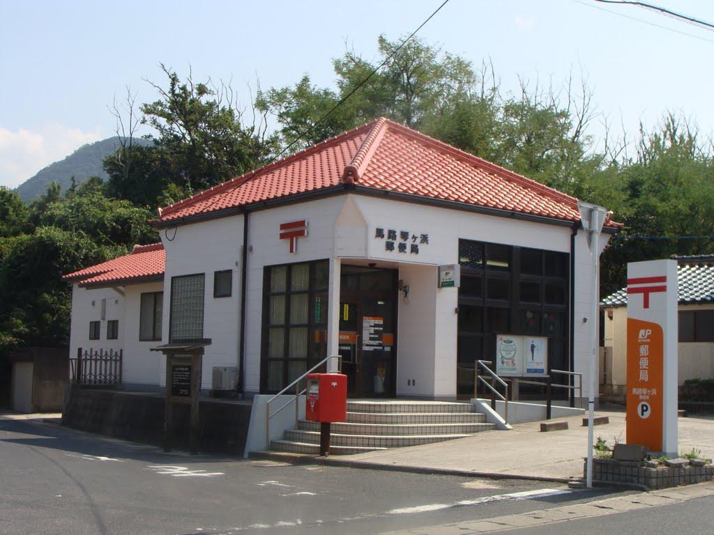 po-panoramio-japan1.jpg