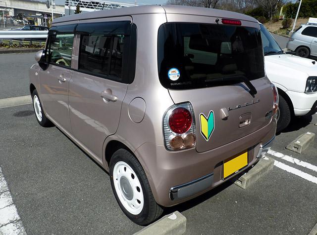 suzuki_alto_lapin_chocolat_he22_s_rear.jpg