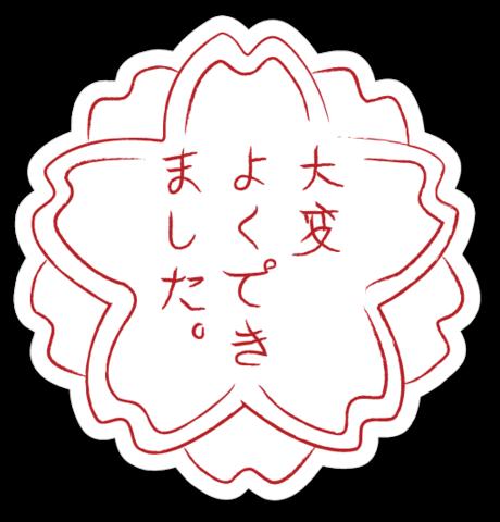 symbols-0180_large.png