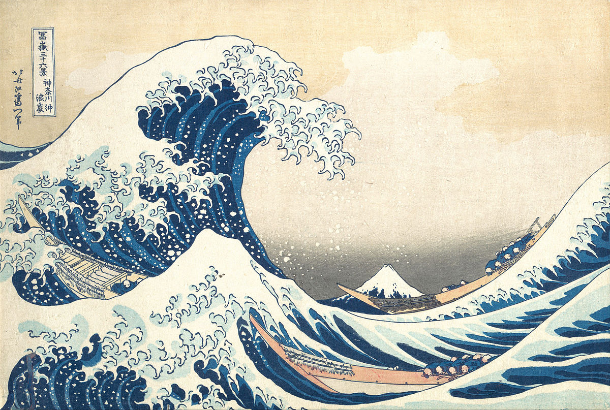 tsunami_by_hokusai_19th_century_1.jpg