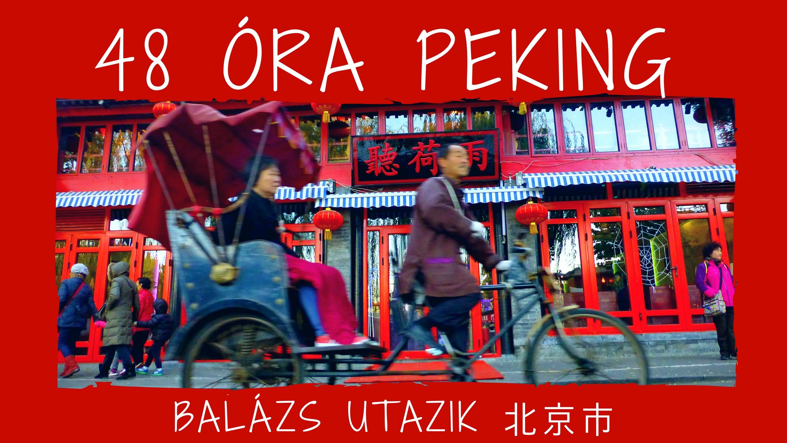 peking_24_ora_4.jpg