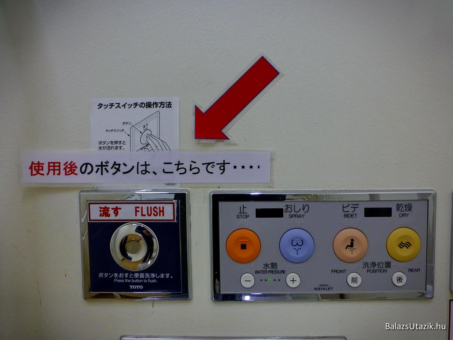 p1210668.JPG