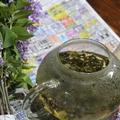 Tavasz, apróhírdetések, barátnők, Formosa Pouchong